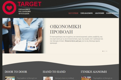 www.targetdianomes.gr