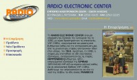 Radio Electronic Center