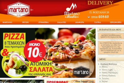 Pizza Martano